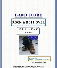 ミスター・ビッグ(MR.BIG)  / ROCK & ROLL OVER  バンド・スコア(TAB譜) 楽譜