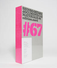 "Shinro Ohtake ""dOCUMENTA(13) Materials: 09_Scrapbook #67 / Uwajima version"" Hardcover edition"