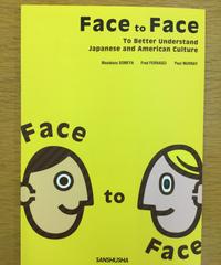 英語Ia 松尾夏海 「Face to Face-To Better Understand Japanese and American culture」