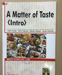 食栄)英語Ib(津田久美子)A Matter of Taste<Intro>