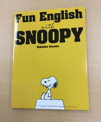 児1)英語Ⅰb 津田久美子 (Fun English with SNOOPY