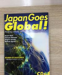 文2~4)英語で学ぶ日本文化「Japan Goes Global」