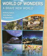 中級メディア英語/メディア英語「知の探求 World of Wonders:A Brave New World」