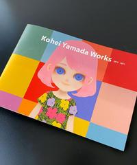 山田航平カタログ | Kohei Yamada catalog