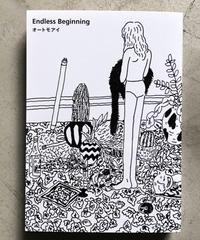 Endless Beginning / オートモアイ(文庫版)