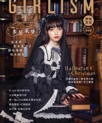 GIRLISM 雑誌vol.8【現品】