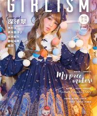 GIRLISM 雑誌vol.4【現品】