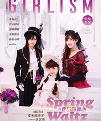 GIRLISM 雑誌vol.3【現品】