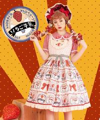 「イチゴ牧場」ジャンパースカート【4/15まで】