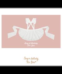 「Hello Lullaby」エプロン ※お洋服と合わせ買いの方のみ※【9/25まで】