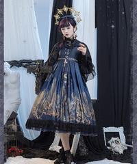 「竜骨の墓地」ハイウエストジャンパースカート【2/3まで】