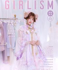 GIRLISM 雑誌vol.13【現品】