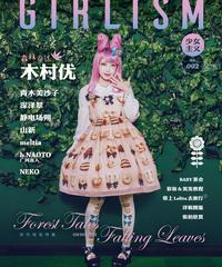 GIRLISM 雑誌vol.2【現品】