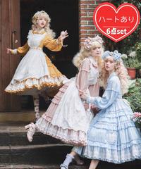 「NEW ALICE」6点フルセット【ハートあり】(7/13まで)