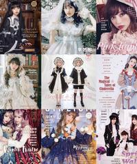 GIRLISM雑誌【同梱専用】vol.2〜vol.12