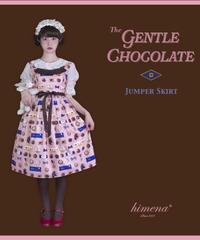 「Gentle Chocolate」ジャンパースカート(6/26まで受注予約)