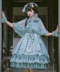 「チャンハン」ジャンパースカート 含 4点セット【9/4まで】
