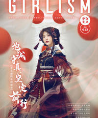 GIRLISM 雑誌vol.12(A版/B版)【現品】