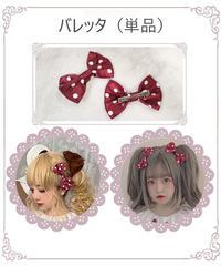 「Doll's Family」バレッタ(単品)※お洋服と合わせ買いの方のみ※【12/12まで】