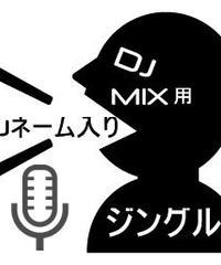 DJネーム入りジングル「DJ SATO」 ※)パソコンからダウンロードしてください