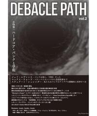 Debacle Path vol.2 小特集: ハードコア・パンクと学術(書籍)