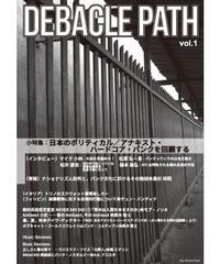 Debacle Path vol.1(書籍)