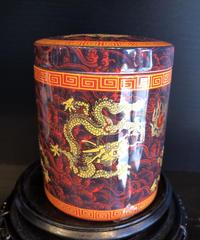 CG209  茶罐  「紅龍」