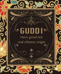G801古蒂大紅袍 (岩茶)