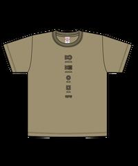 Tシャツ KOFUN