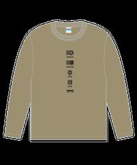 Tシャツ長袖 KOFUN