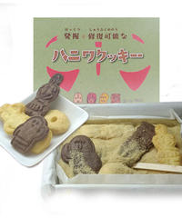 発掘&修復可能な ハニワクッキー  【6月25日発送分・18日予約開始】
