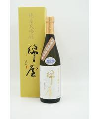 【日本酒】綿屋 純米大吟醸 阿波山田錦 720ml