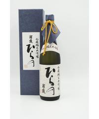 【日本酒】浦霞 山廃純米大吟醸 ひらの 720ml