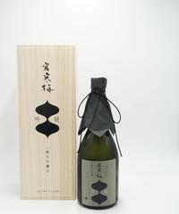 【日本酒】宮寒梅 純米大吟醸19% 吟髄 720ml