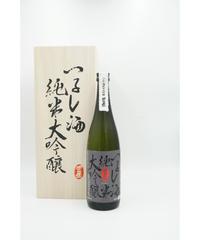 【日本酒】豊盃 純米大吟醸 つるし酒 720ml