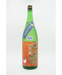 【日本酒】綿屋 純米吟醸 秋綿 1800ml
