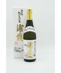 【日本酒】浦霞 純米大吟醸 山田錦 720ml