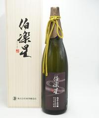 【日本酒】伯楽星 純米大吟醸 東条秋津特上産山田錦 1800ml