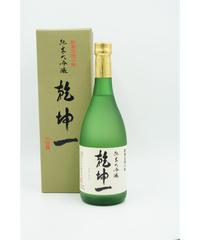 【日本酒】乾坤一 純米大吟醸 山田錦 720ml