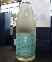 真澄・山廃純米吟醸生酒 1.8L