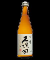 久保田・百寿 特別本醸造 720ml