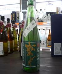 松みどり 純米吟醸 若水55 生酒 720ml