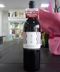 酔いどれ兎ワイン・富士の夢 750ml