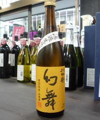 川中島幻舞・山田錦 特別純米無濾過生原酒 720ml
