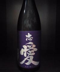 忠愛・しずく酒斗瓶囲い 赤磐雄町 中取り純米大吟醸無濾過原酒 1.8L