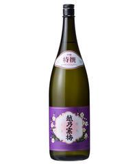 越乃寒梅・特撰 吟醸酒 1.8L