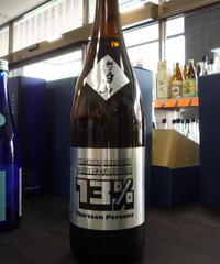 越の白鳥 13%(サーティーン) 特別純米無濾過原酒 1.8L