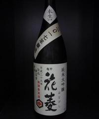 亀甲花菱・純米大吟醸 無調整生原酒 1.8L