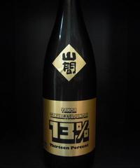 YANMA13% 特別純米無濾過原酒 1.8L