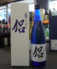 義侠 侶(ともがら)  純米吟醸原酒 720ml